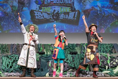 (画像左から)八嶋智人、芦田愛菜、山崎樹範