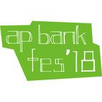 Bank BandとMr.Childrenが出演!ap bank fes' 18開催決定!