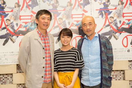 (画像左から)生瀬勝久、上白石萌音、竹中直人撮影:石阪大輔