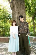 入江甚儀×井上小百合(乃木坂46)が、「若様組シリーズ」第2弾に挑む!
