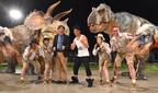 """リアルな恐竜たちが目の前に!""""DINOSAUR LIVE「DINO SAFARI」""""が開幕"""