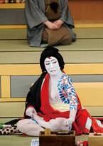 尾上菊五郎が、新しい歌舞伎座でお家芸の弁天小僧菊之助を演じる
