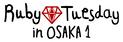 注目アーティストが集結する『Ruby Tuesday』が大阪で初開催!