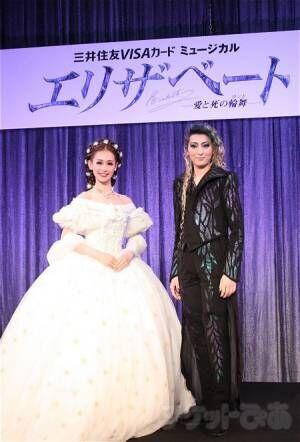 珠城りょう(右)、愛希れいか