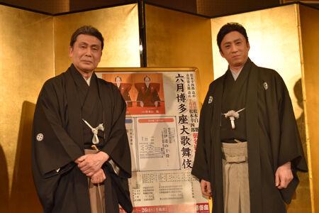 (画像左から)松本白鸚、松本幸四郎