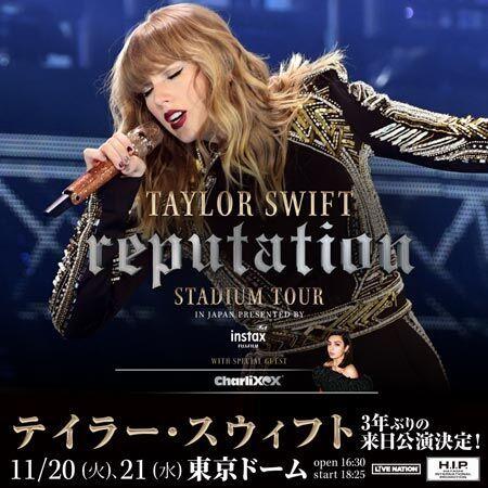 Taylor Swift reputation Stadium Tour in Japan Presented by FUJIFILM instax