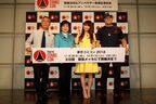 「東京コミコン2018」記者会見に中川翔子、マイケル・ルーカーが登壇