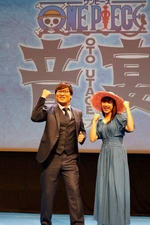 (画像左から)山里亮太(南海キャンディーズ)、平祐奈