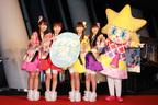 日本一高いステージで、ももクロライブを体感!
