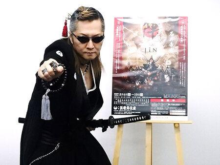 石井竜也、ネオ時代劇&ライブの初座長公演『陣JIN』