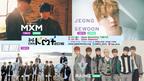 超話題プデュ2出身 超売れっ子チョン・セウン、MXMらが出演!「11thKMF2018」
