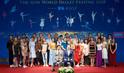 3年に1度の世界バレエフェスティバルが開幕!