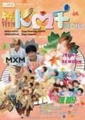 伝統ある最強K-POP新人登竜門「11thKMF2018」公式ポスター初公開!