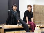 廣瀬智紀と川栄李奈が恋をして変わっていく「カレフォン」稽古レポ