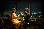 東京スカイツリー(R)で大切な人と特別な夜を…!ナイトビューチケット発売決定