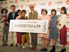 吉本興業が大阪発の少女歌劇団プロジェクトを立ち上げ