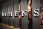 過去最大規模の「ルーベンス展」 明日10月16日(火)より上野で開催