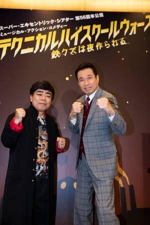 (画像左から)小倉久寛、三宅裕司