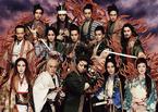 浅野ゆう子、堤幸彦監督のアクション時代劇で怨霊に!