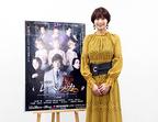 伝説のミュージカル・サスペンスが10年ぶりに再々演!