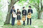 新世代の最強ギターカルテット!24本の弦が紡ぐスペシャル公演!!