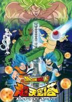 「ドラゴンボール」ファン必見!東京スカイツリータウン(R)でふたつの限定イベント開催!