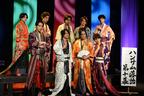 「ハンサム落語」節目となる第十幕が開幕!