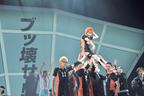 須賀健太ら、ついに最終決戦へ「ハイキュー!!」