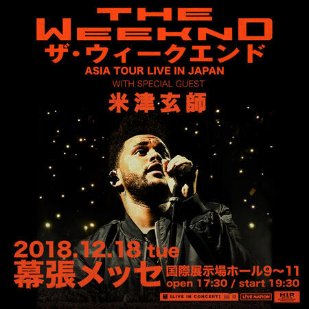 The Weeknd ASIA TOUR LIVE IN JAPAN