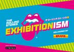 「Exhibitionism-ザ・ローリング・ストーンズ展」日本上陸!来年3月より開催決定!