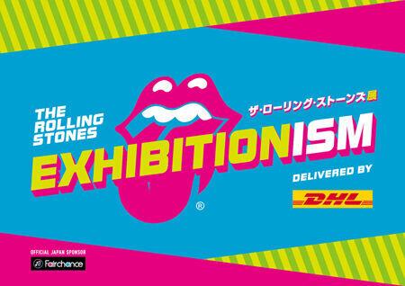 「Exhibitionism-ザ・ローリング・ストーンズ展」