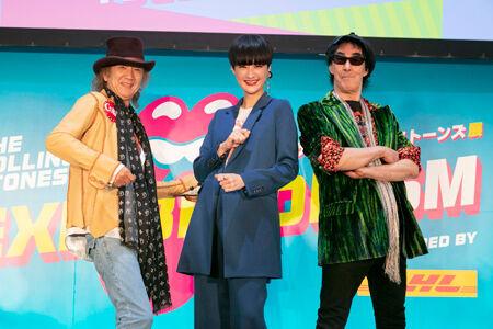 (画像左から)Char、シシド・カフカ、鮎川誠