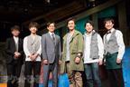 加藤和樹の楽曲をもとにした舞台『僕らの未来』が開幕