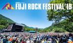 「FUJI ROCK FESTIVAL'19」チケット情報詳細発表!