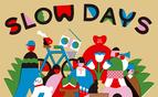初の大阪開催「SLOW DAYS」にUA、シャムキャッツ、CHAIなど出演決定!