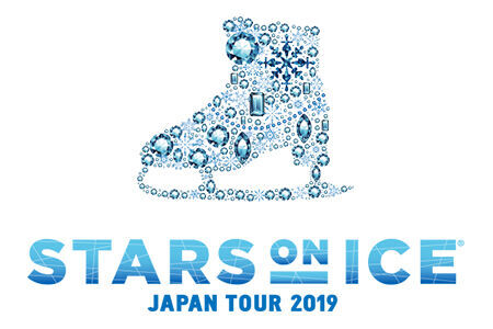 『STARS ON ICE JAPAN TOUR 2019』出演者追加発表!