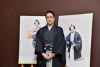 尾上松緑が二月大歌舞伎を前に語る、父・初世尾上辰之助への思い
