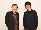 秋元龍太朗、鴻上尚史から「試練を与えられた」『ピルグリム2019』が約16年ぶりに上演