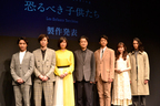 """白井晃""""生と性""""シリーズに伊藤健太郎、南沢奈央が挑む"""