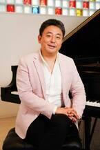 横山幸雄が奏でるピアノ協奏曲のロマネ・コンティ