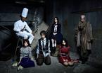 舞台『山犬』丸尾丸一郎×太田奈緒対談「奈緒の汚いところが出れば」