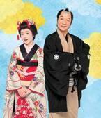 歌手生活50年の前川清が神野美伽とW座長公演!