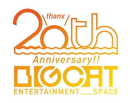 大阪・BIGCATで20周年記念イベント開催決定!