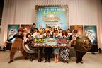 LiLiCo、キャイ~ン、藤田ニコルがキュリオス仙台公演の魅力を語る