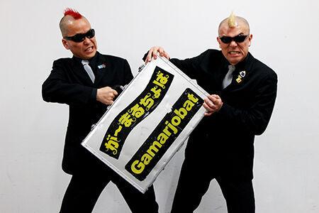 ふたりでのが~まるちょば、ラストステージが大阪で