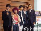 林翔太と松岡充が秘密の恋人を演じるミュージカルがついに開幕
