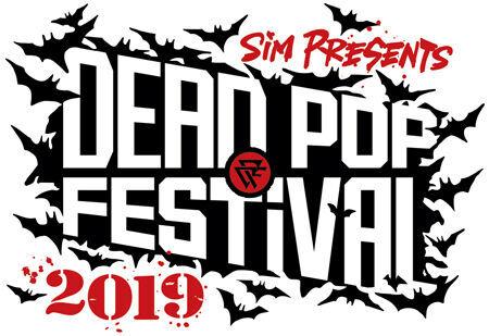 SiM主催フェス「DEAD POP FESTiVAL」第1弾にフォーリミ、BRAHMAN、ヤバTら