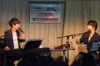 須澤紀信、自主企画イベントでラブバラード初披露