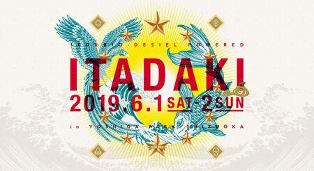 「頂 -ITADAKI- 2019」