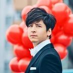 伊礼彼方、藤井隆プロデュースでミュージカルCDをリリース